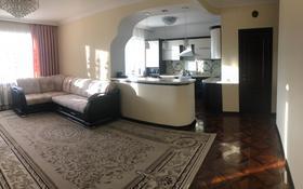 3-комнатная квартира, 77 м², 9/10 эт., Шахтёров 70 за 18.3 млн ₸ в Караганде, Казыбек би р-н