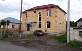 6-комнатный дом, 207 м², 10 сот., Жагалау 13 — Волочаевская за 30 млн ₸ в Караганде, Казыбек би р-н