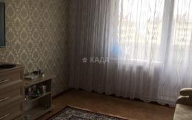 1-комнатная квартира, 42 м², 5/5 этаж, Кокжал Барака 24 за 9.3 млн 〒 в Усть-Каменогорске