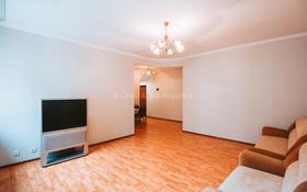 3-комнатная квартира, 113 м², 4 этаж, Сарайшык 40 за 40 млн 〒 в Нур-Султане (Астана), Есиль р-н