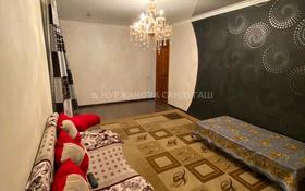 2-комнатная квартира, 44 м², 3/5 этаж, мкр Новый Город, Назарбаева 55 за 12.4 млн 〒 в Караганде, Казыбек би р-н