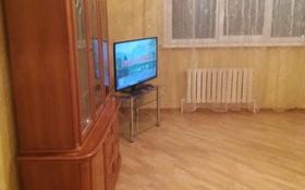 3-комнатная квартира, 98 м², Калдаякова 11 за 32 млн 〒 в Нур-Султане (Астана), Сарыаркинский р-н