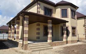 5-комнатный дом, 155 м², 6 сот., Виктория Престиж 6 — Церковная за 6 млн 〒 в Краснодаре