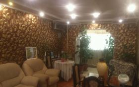 2-комнатная квартира, 64 м², 10/10 эт., улица Жамбыла 40/2 за 12.5 млн ₸ в Уральске
