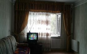 3-комнатная квартира, 52 м², 2/5 эт., 10мик 35 за ~ 8.5 млн ₸ в