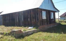 3-комнатный дом, 88 м², 10 сот., Заречный ул.Северная 272 — Ул.Северная за 5 млн ₸ в Костанае