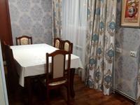 3-комнатная квартира, 75 м², 4/5 этаж