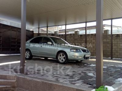8-комнатный дом, 404 м², 9 сот., мкр Нурлытау (Энергетик) за 220 млн ₸ в Алматы, Бостандыкский р-н — фото 8