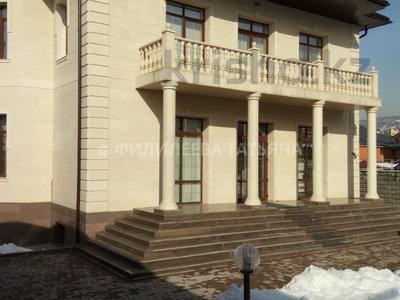 8-комнатный дом, 404 м², 9 сот., мкр Нурлытау (Энергетик) за 220 млн ₸ в Алматы, Бостандыкский р-н