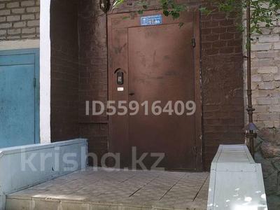 3-комнатная квартира, 57 м², 4/5 этаж, Карасай Батыра 25 — Байсеитовой за 17.5 млн 〒 в Нур-Султане (Астана), Сарыарка р-н — фото 14