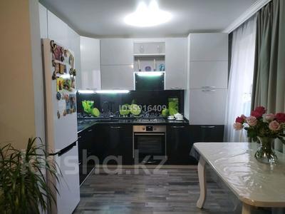 3-комнатная квартира, 57 м², 4/5 этаж, Карасай Батыра 25 — Байсеитовой за 17.5 млн 〒 в Нур-Султане (Астана), Сарыарка р-н — фото 16