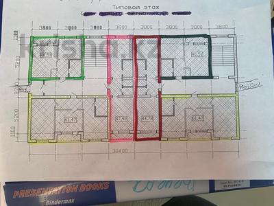 1-комнатная квартира, 41.08 м², 3/4 эт., 29а мкр, 29а мкр за ~ 3.5 млн ₸ в Актау, 29а мкр — фото 5