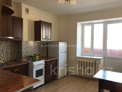 2-комнатная квартира, 80 м², 11/16 эт. помесячно, Жанибека Тархана 17 за 115 000 ₸ в Нур-Султане (Астана) — фото 2