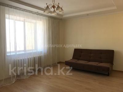 2-комнатная квартира, 80 м², 11/16 эт. помесячно, Жанибека Тархана 17 за 115 000 ₸ в Нур-Султане (Астана) — фото 7