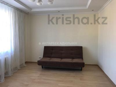 2-комнатная квартира, 80 м², 11/16 эт. помесячно, Жанибека Тархана 17 за 115 000 ₸ в Нур-Султане (Астана) — фото 8