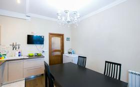 3-комнатная квартира, 120 м², 28/42 эт., Желтоксан 2/1 за 43 млн ₸ в Астане