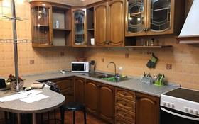 3-комнатная квартира, 109 м², 8/10 эт. помесячно, мкр Самал-2 105 — Жолдасбекова за 450 000 ₸ в Алматы, Медеуский р-н