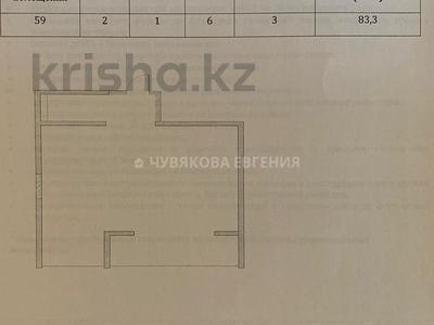 3-комнатная квартира, 83.3 м², 6/7 этаж, Мкр Ремизовка — Арайлы за 41 млн 〒 в Алматы, Бостандыкский р-н — фото 2