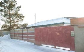 4-комнатный дом, 120 м², 8 сот., Кунаева 80 а-2 за 11.9 млн ₸ в Экибастузе