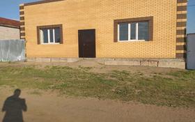 Магазин площадью 144 м², Семипалатинская 1А — Кенжеколь за 11 млн 〒 в Павлодаре