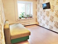 1-комнатная квартира, 28 м², 3/5 этаж