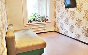 1-комнатная квартира, 28 м², 3/5 этаж, Сдыкова 64 за 3.2 млн 〒 в Уральске
