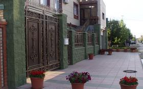 6-комнатный дом, 530 м², 0.06 сот., Ул.Халел Досмухамедулы, дом 90 за 130 млн 〒 в Нур-Султане (Астана), Есильский р-н