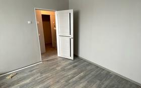 1-комнатная квартира, 33.3 м², 3/4 этаж, 60 лет Октября 16 за 4 млн 〒 в Актобе