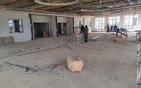 Помещение площадью 800 м², Мкр Старый аэропорт 1у — проспект Назарбаева за 144 млн ₸ в Кокшетау
