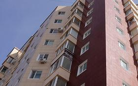 1-комнатная квартира, 36 м², 13/14 этаж, Жанибека Тархана 9 за 10.5 млн 〒 в Нур-Султане (Астана), р-н Байконур
