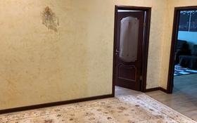 3-комнатная квартира, 85 м², 3/12 этаж, Толе би за 30 млн 〒 в Алматы, Алмалинский р-н