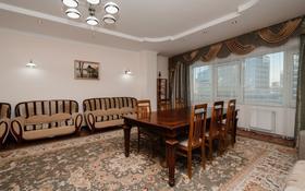 3-комнатная квартира, 120 м² посуточно, Кунаева 29 — Акмешит за 16 000 ₸ в Астане, Есильский р-н