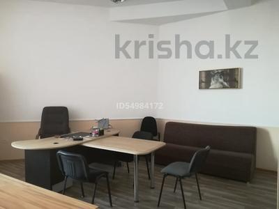 Помещение площадью 86 м², Тлендиева 50 за 8.5 млн 〒 в Нур-Султане (Астана), Сарыарка р-н