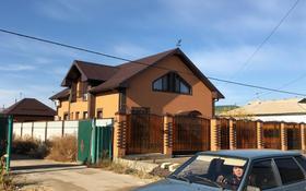 8-комнатный дом, 200 м², 6 сот., Ардагер, Токатова 7/1 — Гагарина за 55 млн ₸ в Атырау, Ардагер
