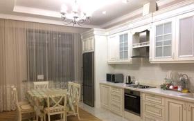 4-комнатная квартира, 200 м², 5/9 этаж, Сарыарка 16 — Бегельдинова за 35 млн 〒 в Нур-Султане (Астана), Сарыарка р-н