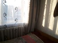 4-комнатная квартира, 60.2 м², 5/5 этаж