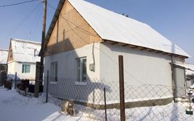 3-комнатный дом, 50 м², 6.2 сот., Самсоновка 35 за 3.8 млн ₸ в Усть-Каменогорске