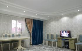 3-комнатная квартира, 103 м², 6/6 этаж, мкр Кокжиек 50 за 17.5 млн 〒 в Алматы, Жетысуский р-н