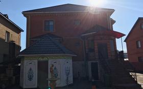 6-комнатный дом, 400 м², 10 сот., мкр Мунайшы за 100 млн ₸ в Атырау, мкр Мунайшы