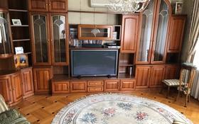 2-комнатная квартира, 92 м², 4/9 эт. помесячно, Сыганак 15 — Сауран за 150 000 ₸ в Астане, Есильский р-н