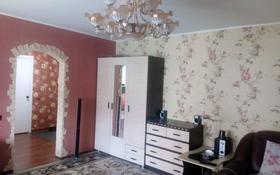 1-комнатная квартира, 48 м², 1/5 эт., 5 мик 11 дом за 9.5 млн ₸ в Костанае