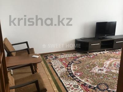 2-комнатная квартира, 60 м², 4/8 этаж помесячно, мкр Коктем-1 4 за 220 000 〒 в Алматы, Бостандыкский р-н