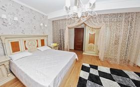 2-комнатная квартира, 110 м², 20/41 эт. посуточно, Достык 5/1 — Сауран за 13 000 ₸ в Нур-Султане (Астана), Есильский р-н