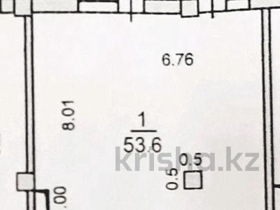 3-комнатная квартира, 115 м², мкр Ремизовка за 56 млн ₸ в Алматы, Бостандыкский р-н — фото 21