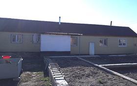 4-комнатный дом, 75 м², 12 сот., Меновное за 5.5 млн 〒 в Усть-Каменогорске