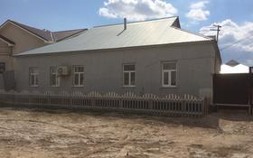7-комнатный дом, 144.3 м², 10 сот., Нурхабаева 64 — Нурпейсова за 14 млн 〒 в