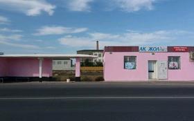 Магазин площадью 60 м², 1-й мкр за 12 млн ₸ в Актау, 1-й мкр