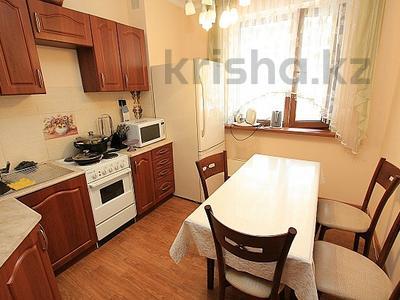2-комнатная квартира, 65 м², 11/12 этаж посуточно, мкр Самал-2 78 за 12 000 〒 в Алматы, Медеуский р-н — фото 9