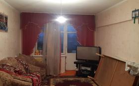 2-комнатная квартира, 45 м², 4/5 этаж, Менделеева — Коммунальная за 6.1 млн 〒 в Таразе