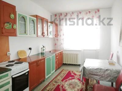 2-комнатная квартира, 70 м², 2/5 эт. посуточно, Мкр Каратал 18/1 за 7 000 ₸ в Талдыкоргане — фото 11